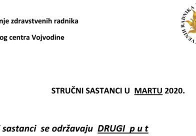 Evidencija retkih bolesti u Republici Srbiji